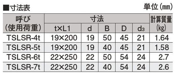 P012-AF-4